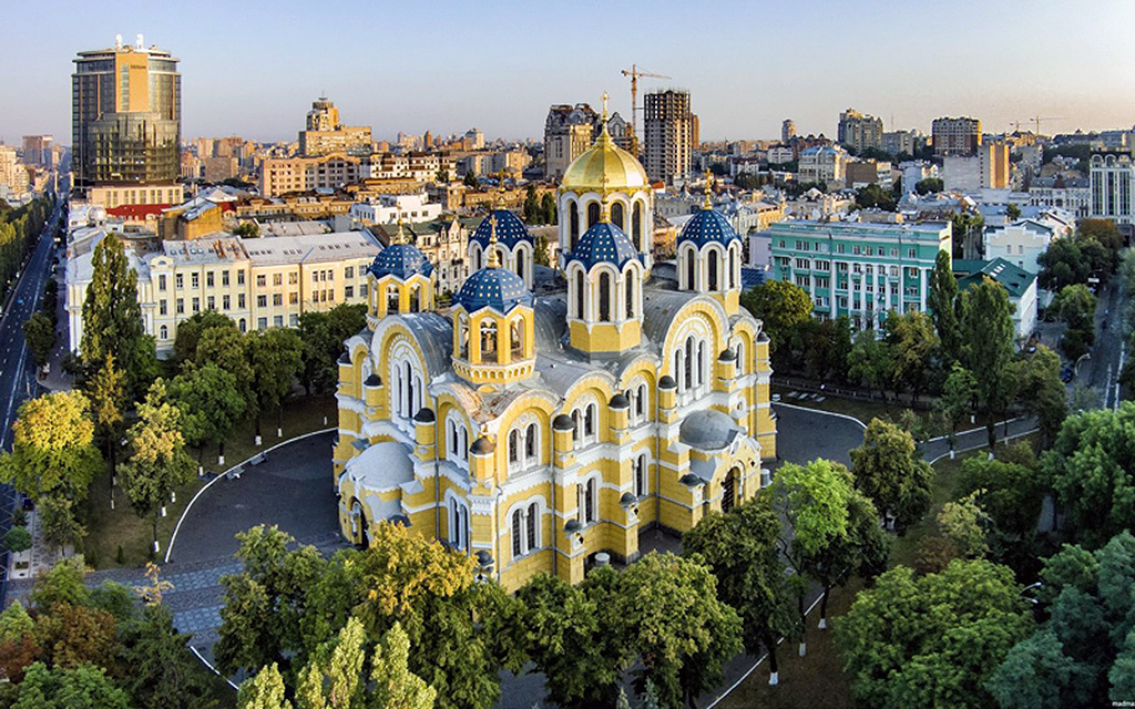 AVRUPA ÜLKELERİ: UKRAYNA